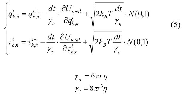 Применение FPGA для расчета деполимеризации микротрубочки методом броуновской динамики - 6