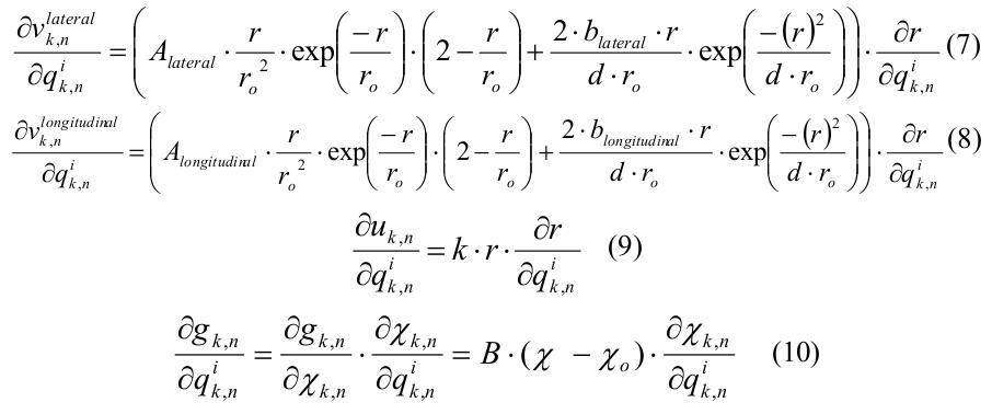 Применение FPGA для расчета деполимеризации микротрубочки методом броуновской динамики - 8