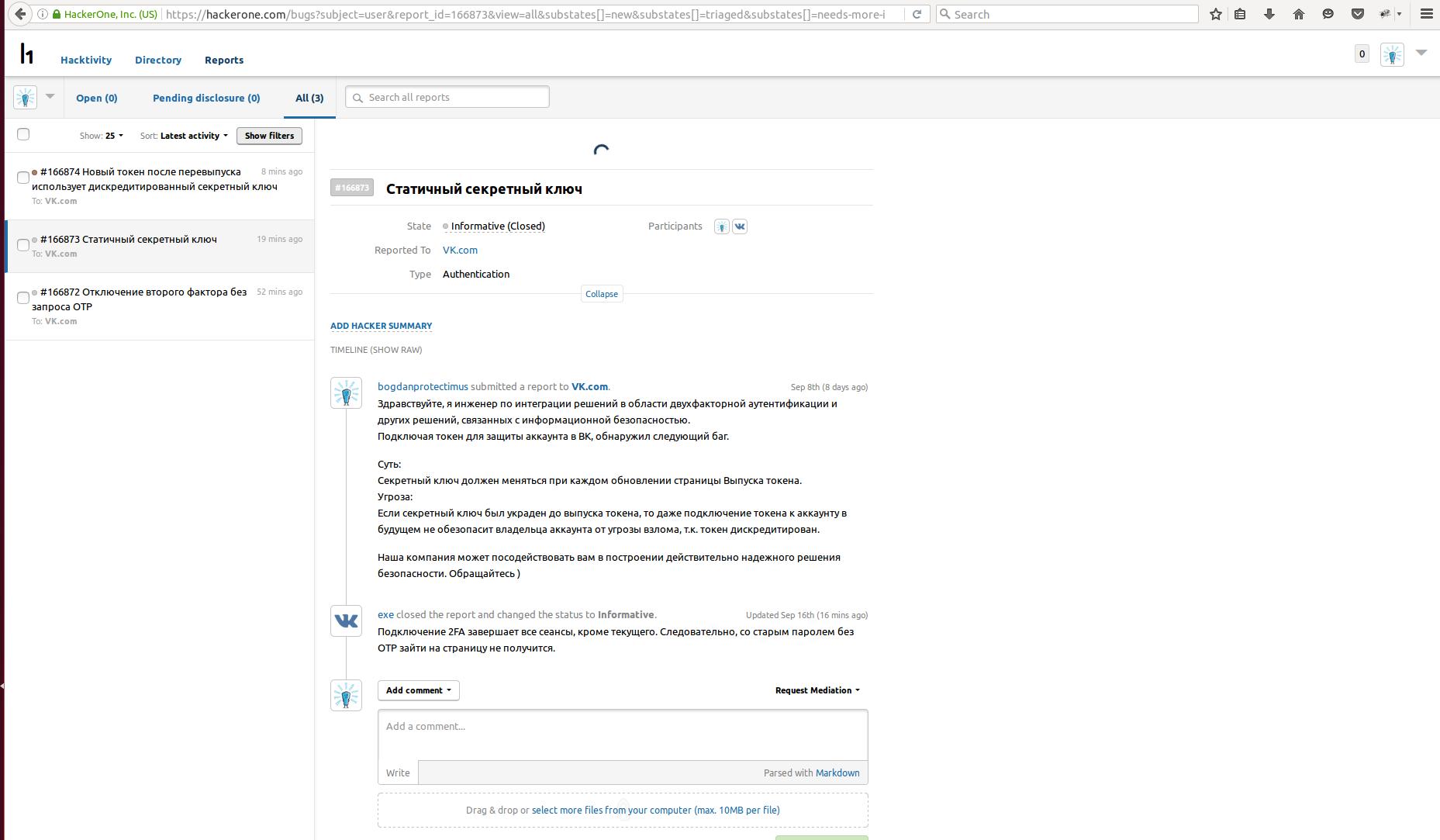 Двойная аутентификация Вконтакте — секс или имитация? - 2