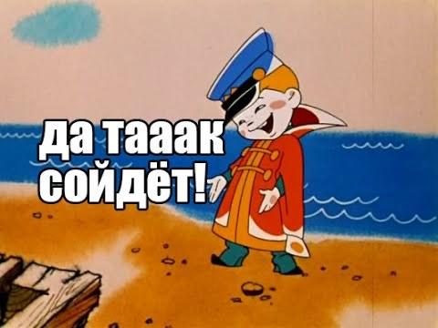 Двойная аутентификация Вконтакте — секс или имитация? - 1