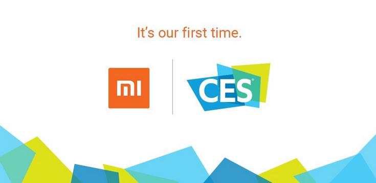 Xiaomi будет присутствовать на CES 2017