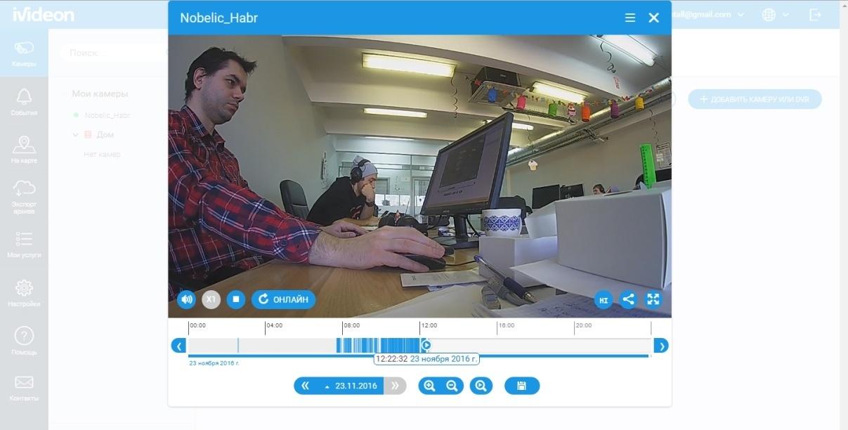 Nobelic: как сделать камеру умной, домашней, долговечной - 11