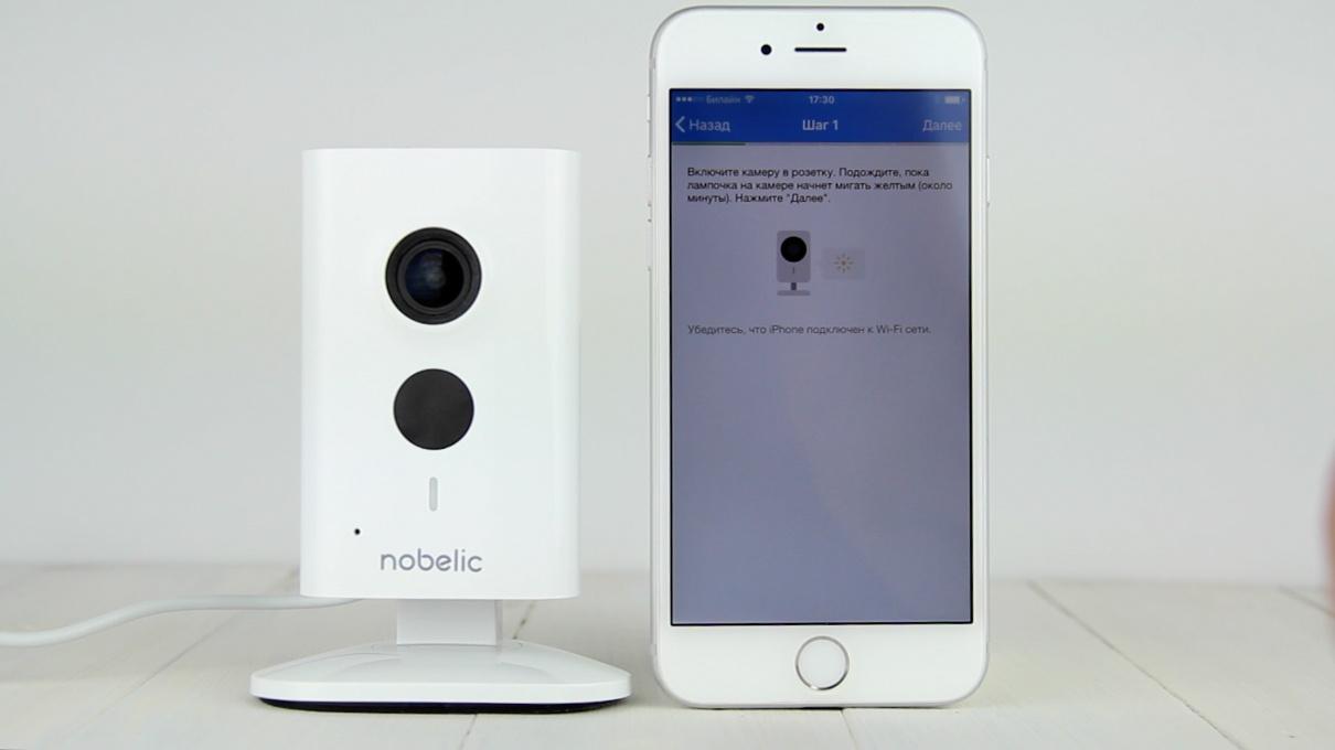 Nobelic: как сделать камеру умной, домашней, долговечной - 7