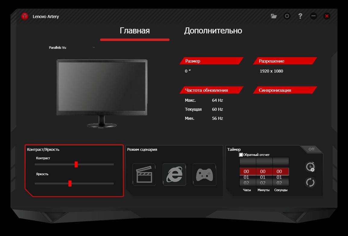 Обзор изогнутого игрового монитора Lenovo Y27g Razer Edition - 18