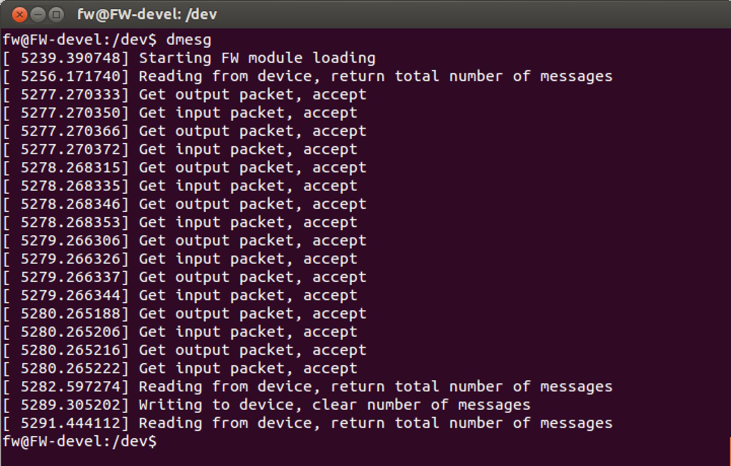Создание и тестирование Firewall в Linux, Часть 1.3. Написание char device. Добавление виртуальной файловой системы… - 3
