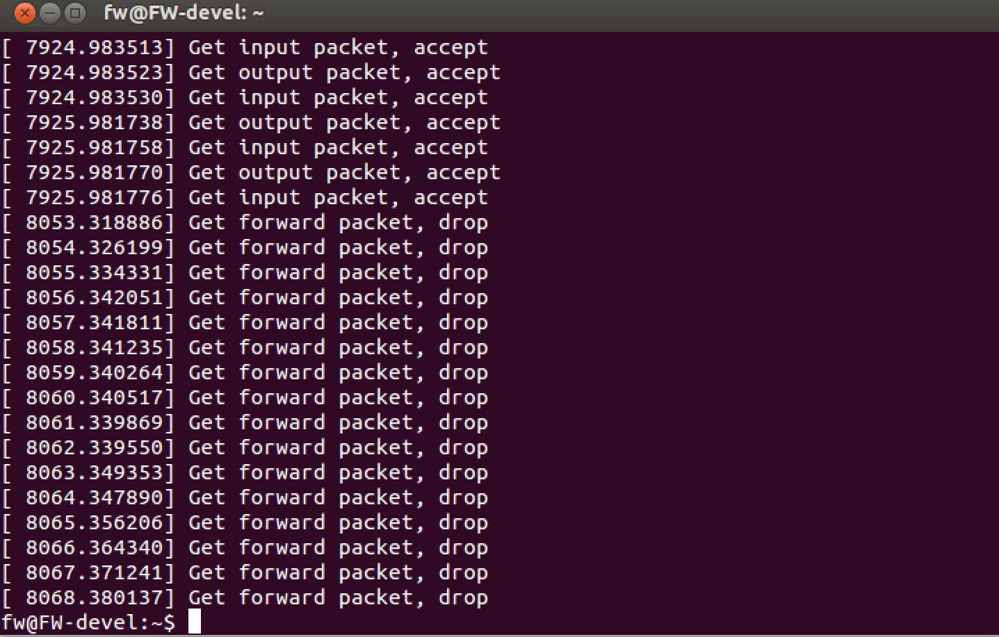 Создание и тестирование Firewall в Linux, Часть 1.3. Написание char device. Добавление виртуальной файловой системы… - 9