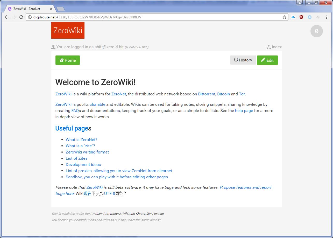 ZeroNet — По настоящему распределенная сеть: Социальная сеть,Wiki движок (изменения за полгода) - 2