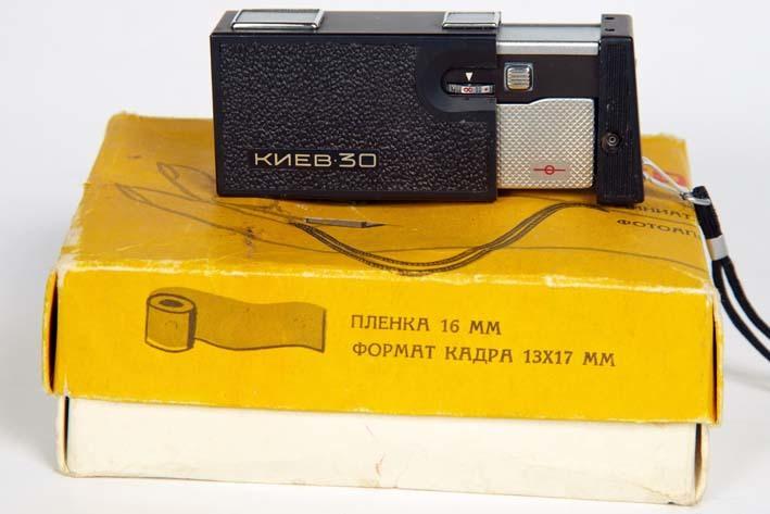 «Киев-30»: как я снимал на «шпионский» фотоаппарат - 10
