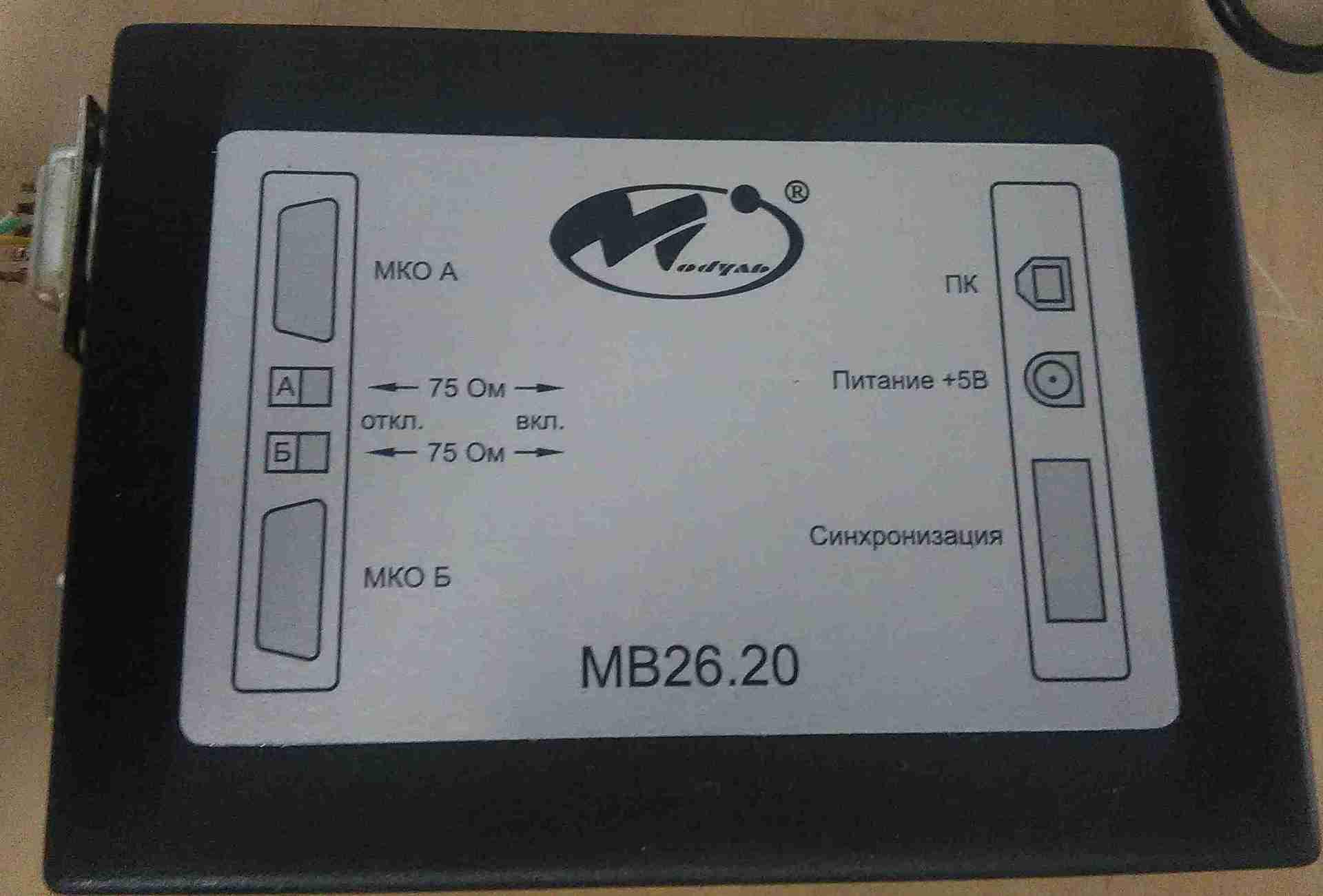 Реализация протокола MIL-STD-1553 на STM32 - 5