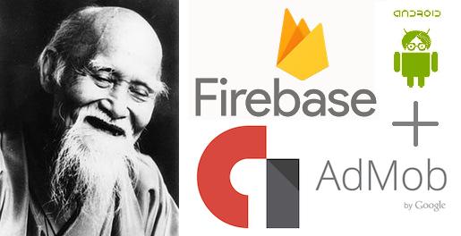 Добавление AdMob рекламы в Android приложение с использованием Firebase - 1