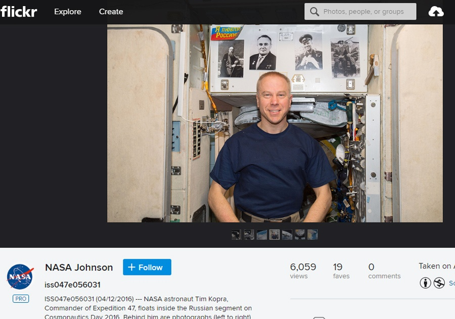 Прогресс в работе пресс-службы Роскосмоса - 8