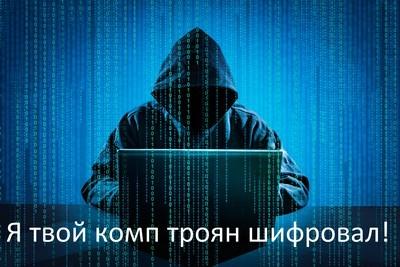 Security Week 48: локер с техподдержкой, мутации Mirai, уязвимость в Firefox и Tor - 1
