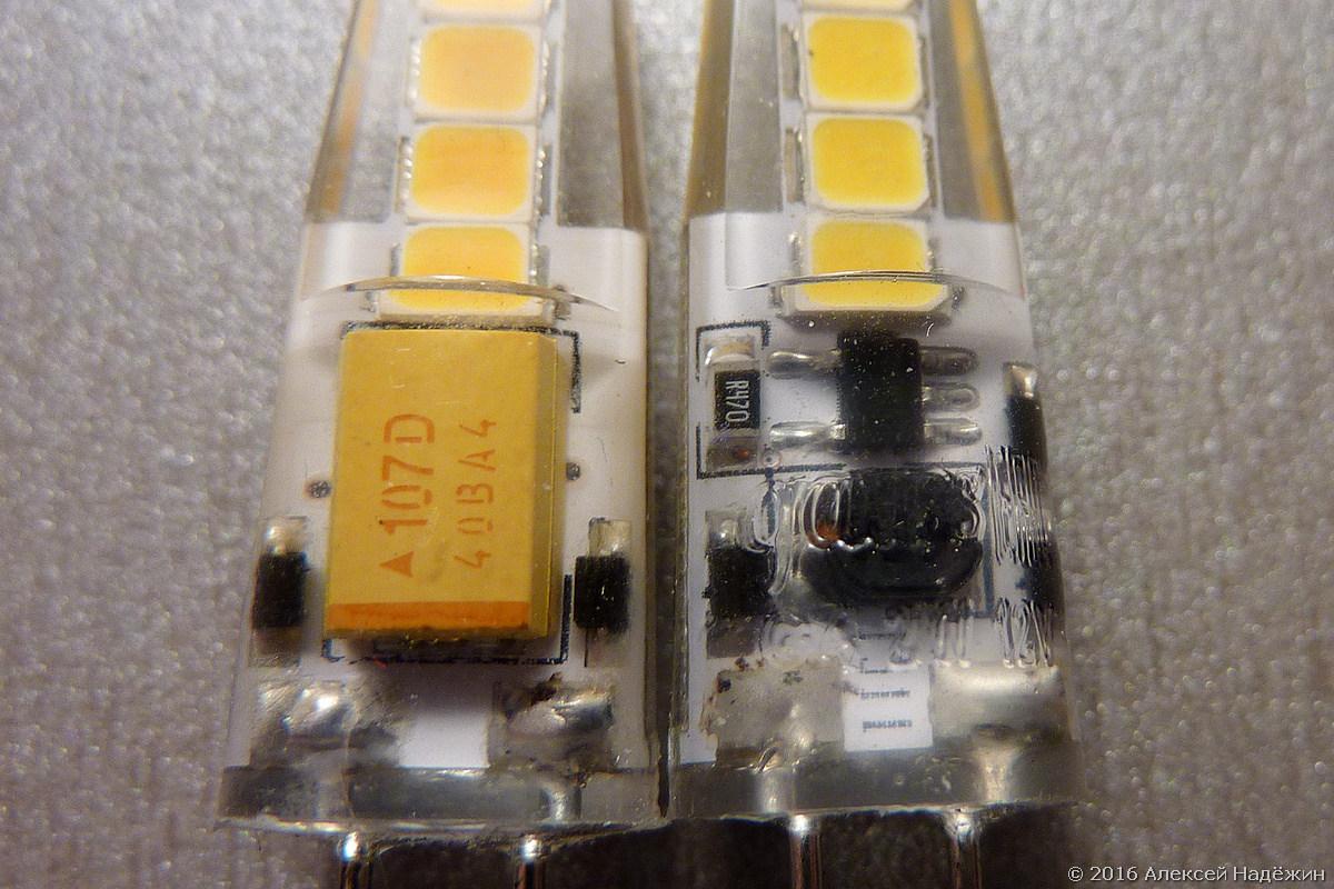 Светодиодные лампы G4 без пульсации - 2