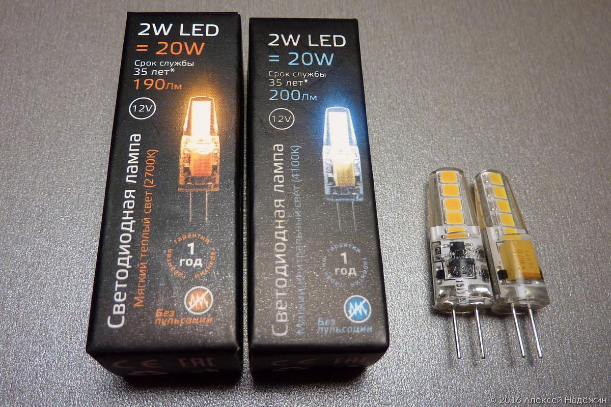Светодиодные лампы G4 без пульсации - 1