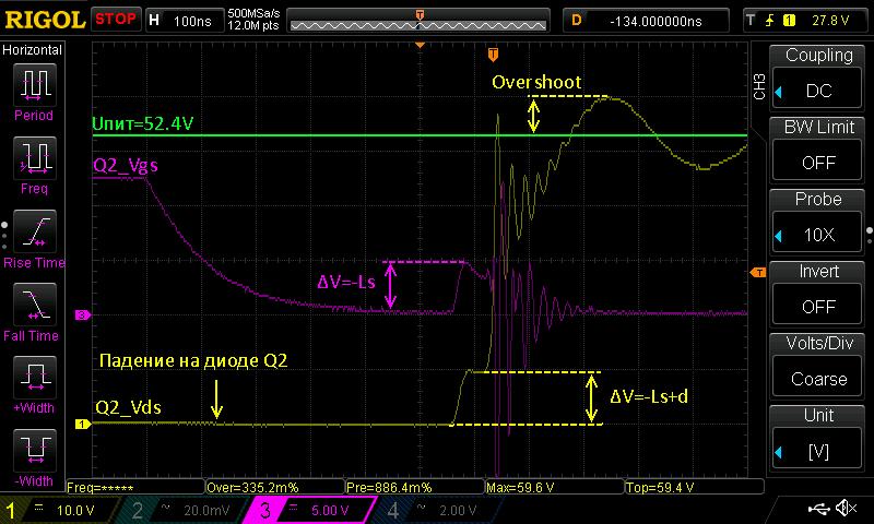 Тонкости проектирования силовой платы инвертора - 3