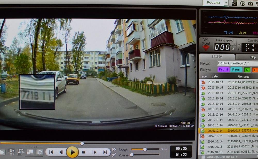 BlackVue DR450-1CH GPS: необычный корейский регистратор с бюджетной ценой и отличным качеством видео - 21