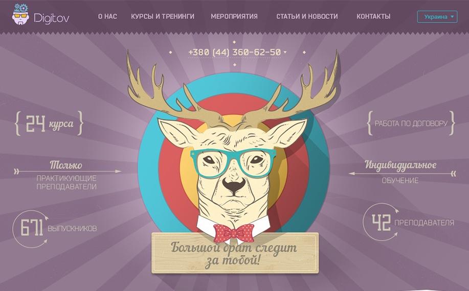 Манипуляции пользователями сайта с помощью цветов - 11