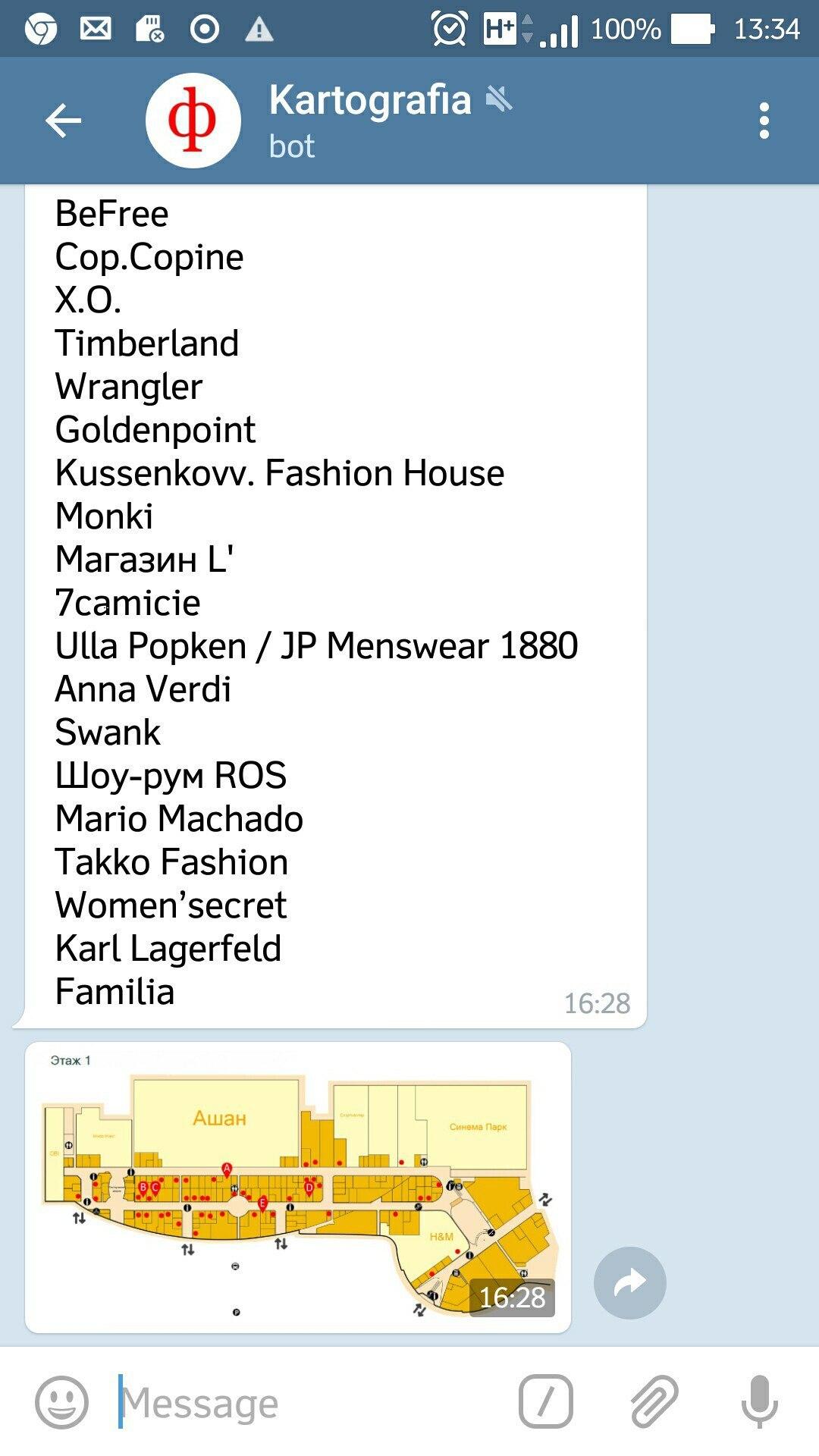 Зачем нужна навигация по торговому центру во Вконтакте, Телеграме и Фейсбуке - 4