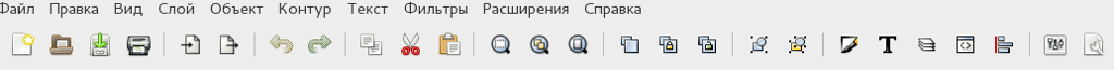 Inkscape: начало (перевод) - 2