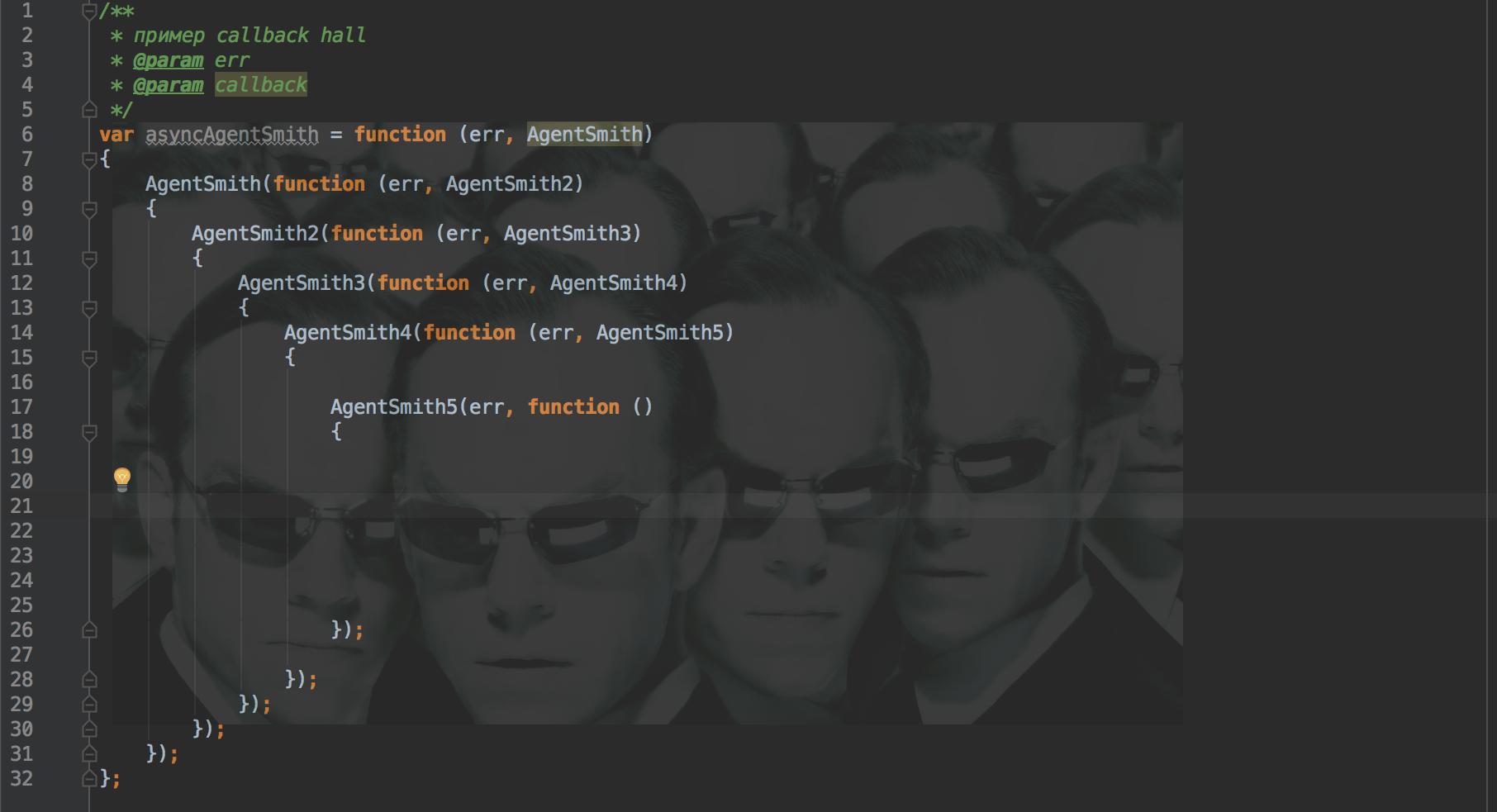 Путеводитель по JavaScript Promise для новичков - 2