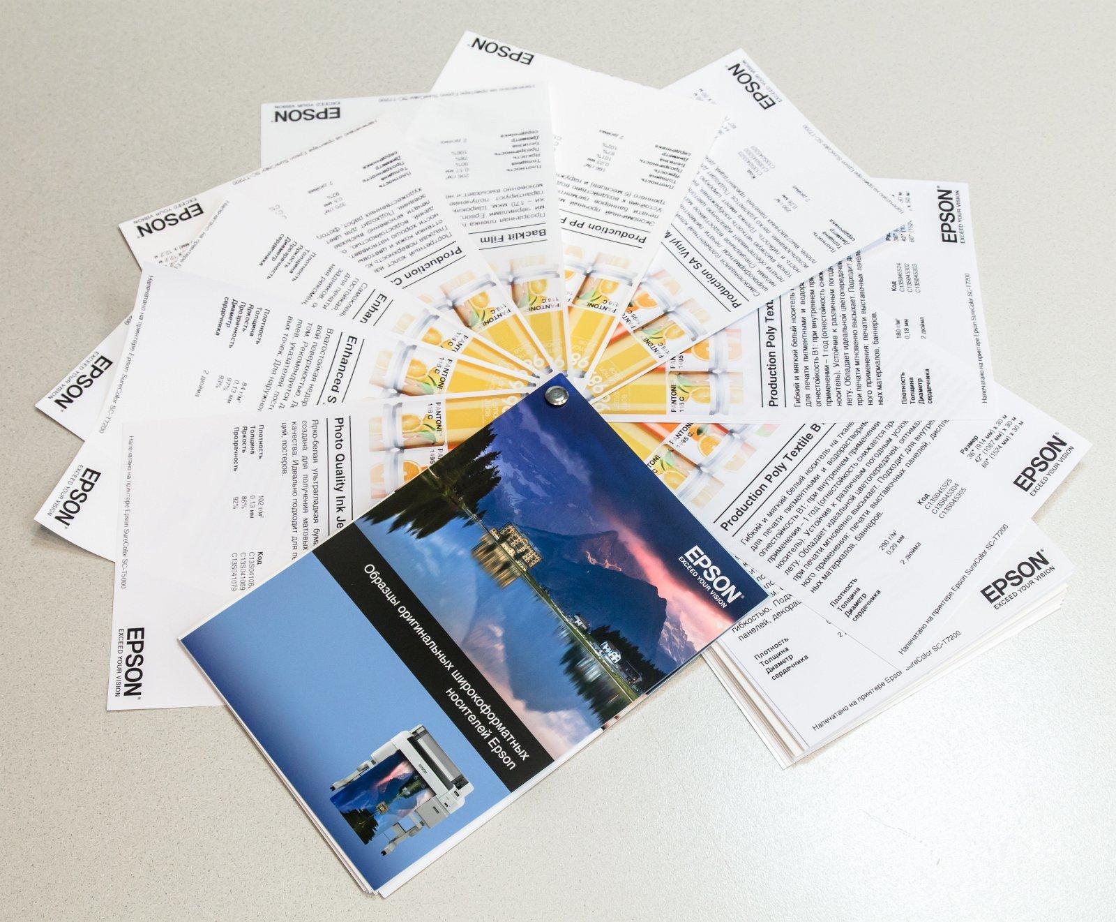 Бумажные войны — стоит ли заморачиваться с выбором бумаги для печати фото - 8