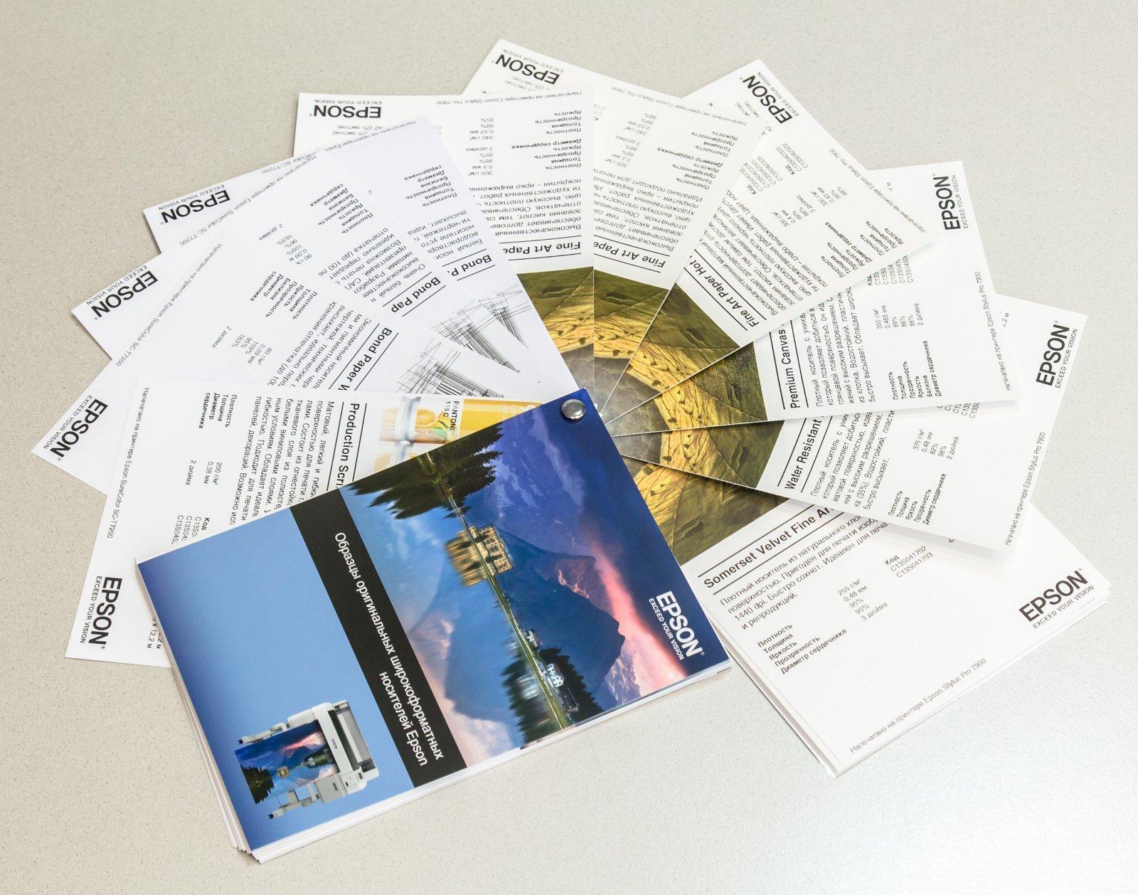 Бумажные войны — стоит ли заморачиваться с выбором бумаги для печати фото - 9