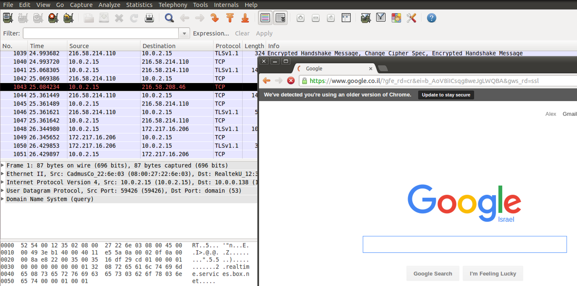 Создание и тестирование Firewall в Linux, Часть 2.1. Введение во вторую часть. Смотрим на сеть и протоколы. Wireshark - 6