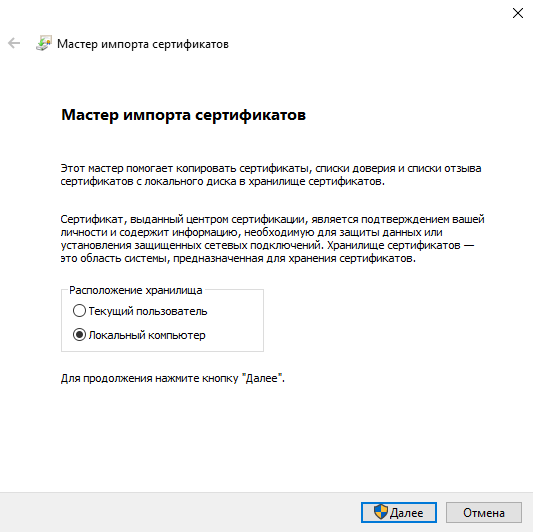 Конвертируем десктопное приложение в appx с помощью Desktop Bridge - 3