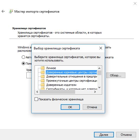 Конвертируем десктопное приложение в appx с помощью Desktop Bridge - 6