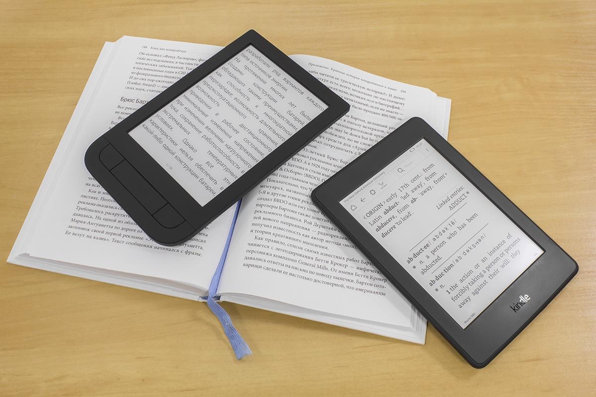 Сравниваем PocketBook 631 Touch HD и Kindle Paperwhite 2015: что лучше в российских реалиях? - 4
