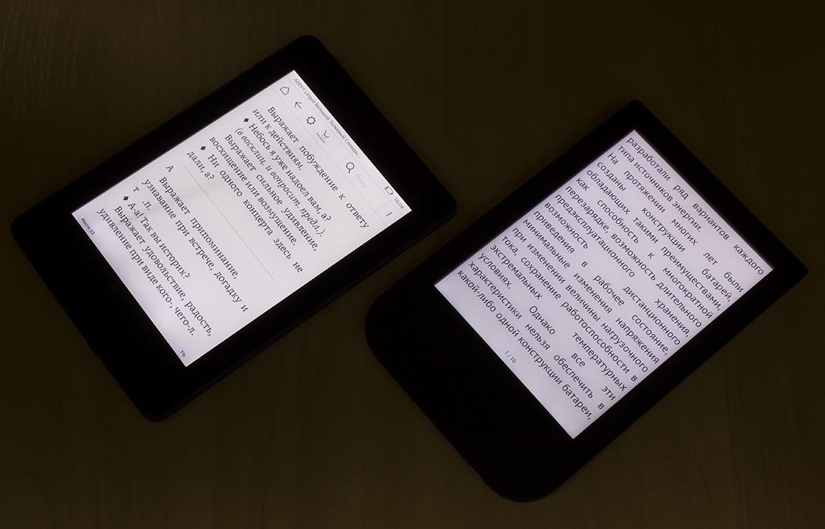 Сравниваем PocketBook 631 Touch HD и Kindle Paperwhite 2015: что лучше в российских реалиях? - 5