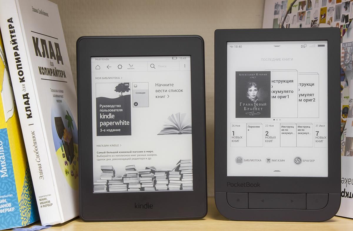 Сравниваем PocketBook 631 Touch HD и Kindle Paperwhite 2015: что лучше в российских реалиях? - 1