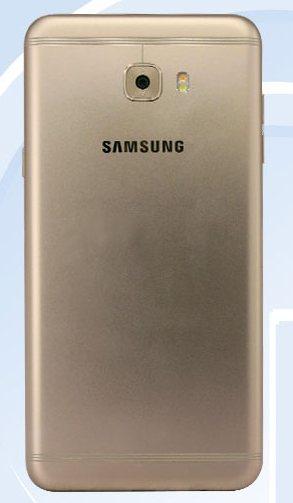 Смартфоны Samsung Galaxy C5 Pro и C7 Pro могут поступить в продажу 21 января