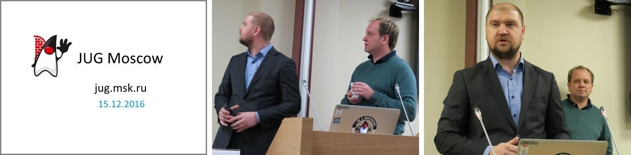 Разговор про Java 9 с Иваном Крыловым на jug.msk.ru - 2