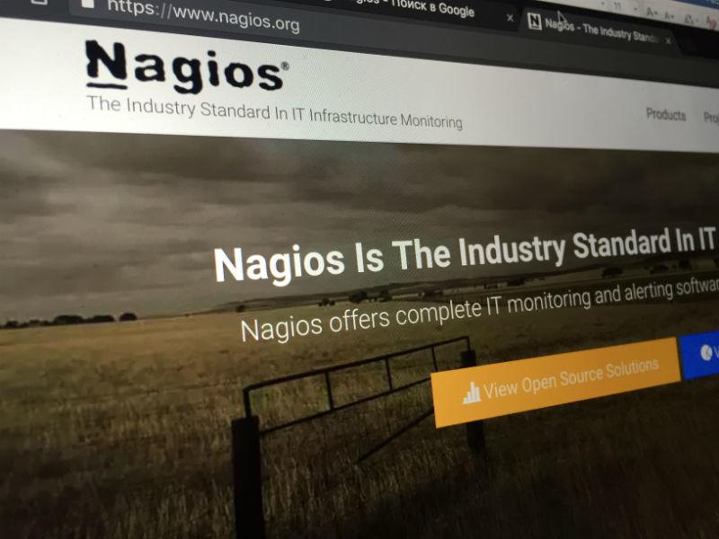 Уязвимость в системе мониторинга Nagios позволяет осуществлять повышение привилегий - 1