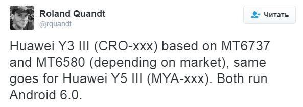 Смартфонам Huawei Y3 III и Y5 III приписывают SoC MediaTek MT6737 и MT6580
