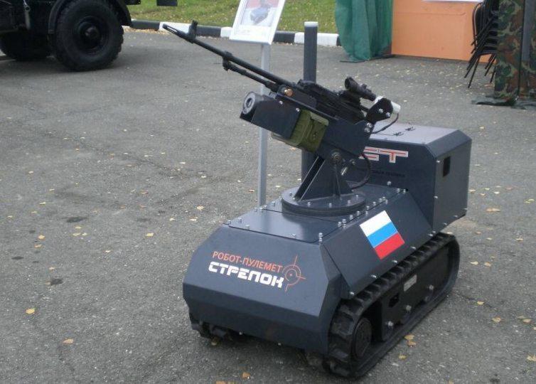 Российские боевые наземные роботы - 23