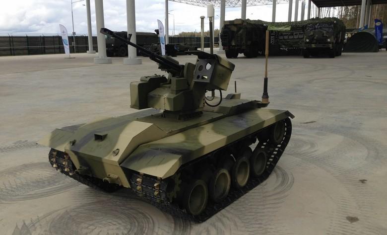 Российские боевые наземные роботы - 37