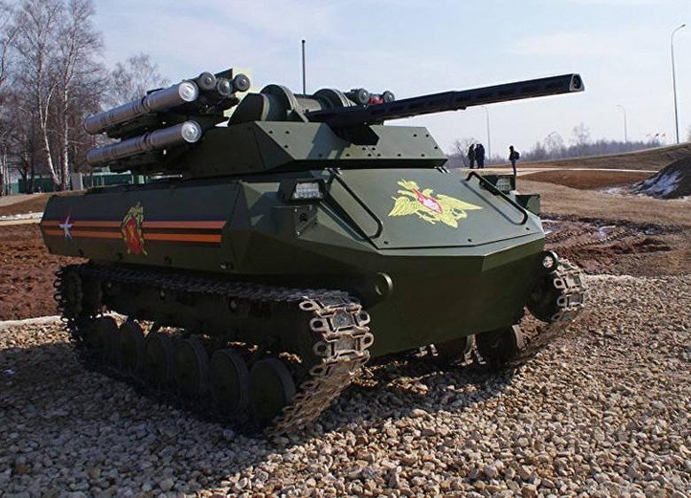 Российские боевые наземные роботы - 42