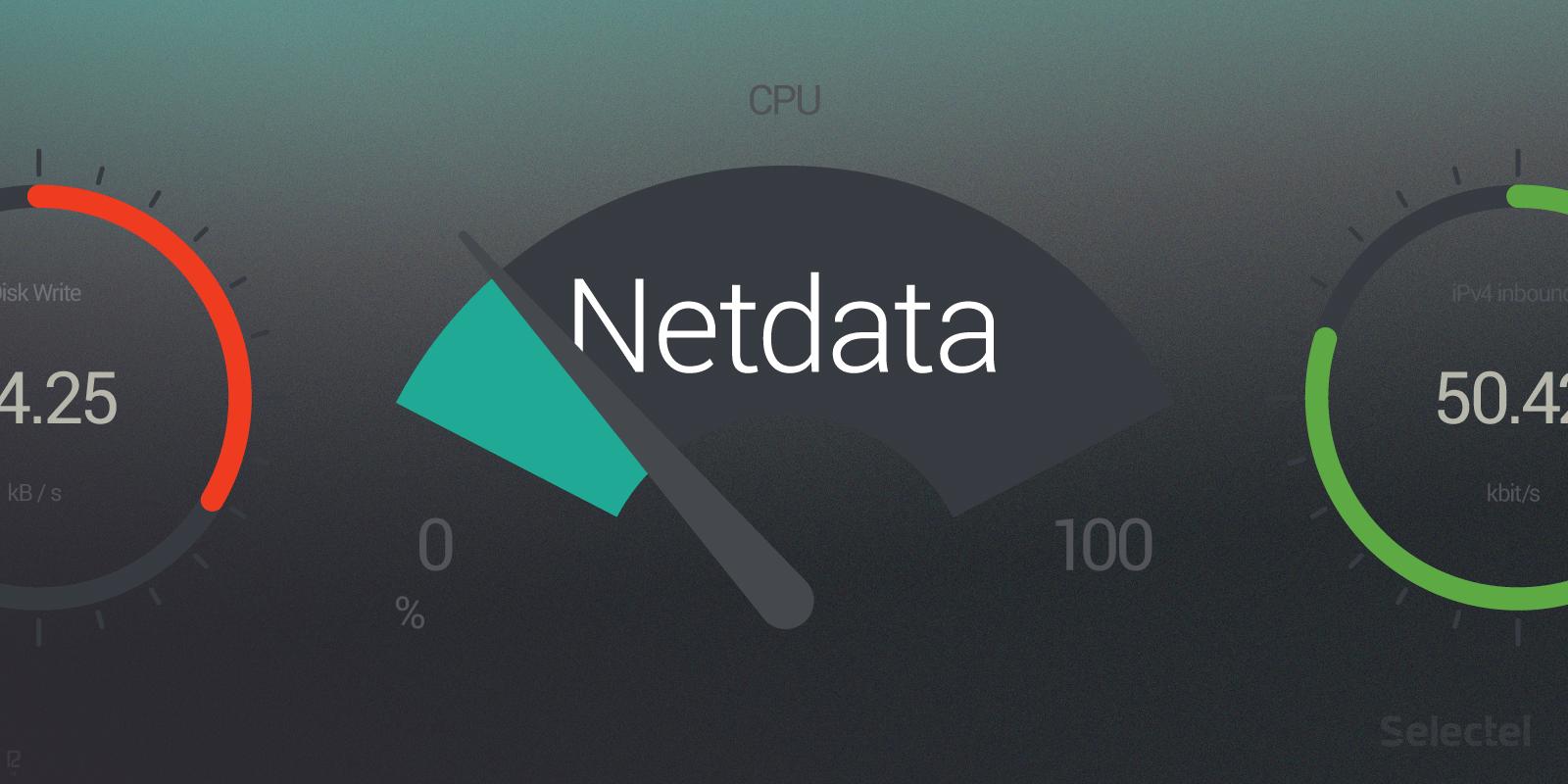 Netdata: мониторинг в реальном времени - 1