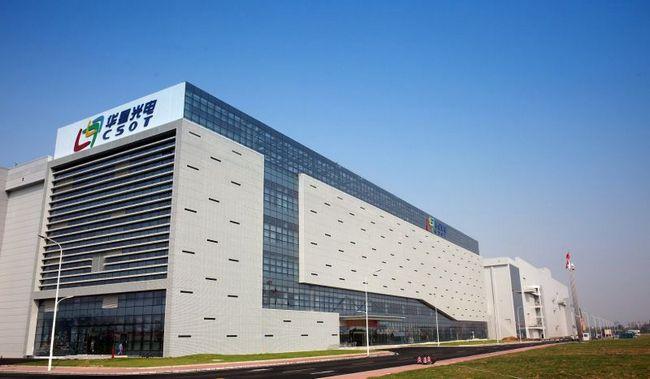К 2020 году китайские производители ЖК-панелей опередят по суммарной мощности Samsung Display и LG Display