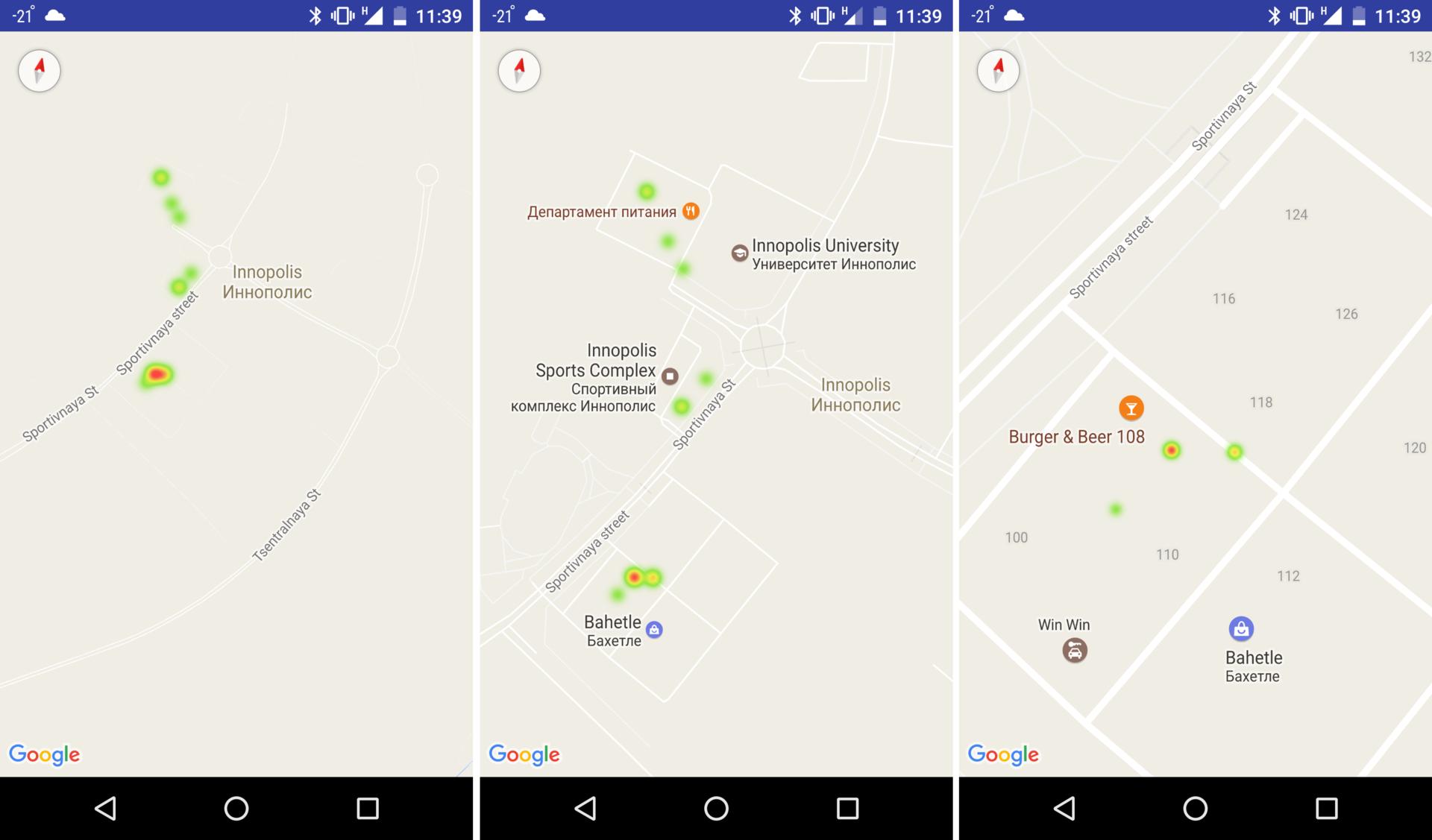 Скриншоты приложения с реальными падениями