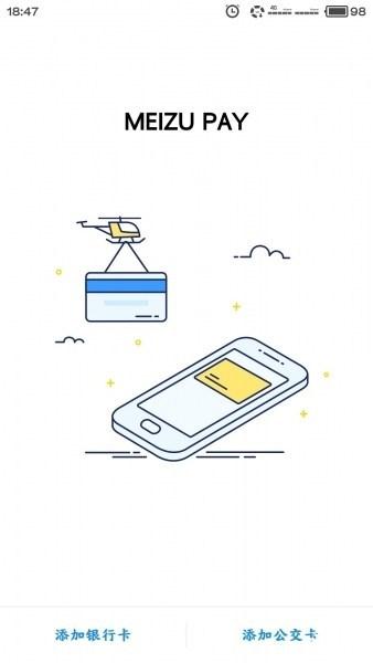 Выход Flyme OS 6 ожидается 30 декабря вместе с запуском сервиса Meizu Pay