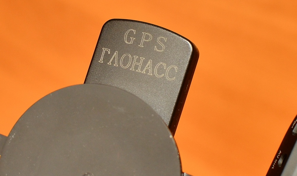 AdvoCam-FD8 RED-II GPS + ГЛОНАСС – самый продуманный регистратор среднего ценового диапазона? - 21