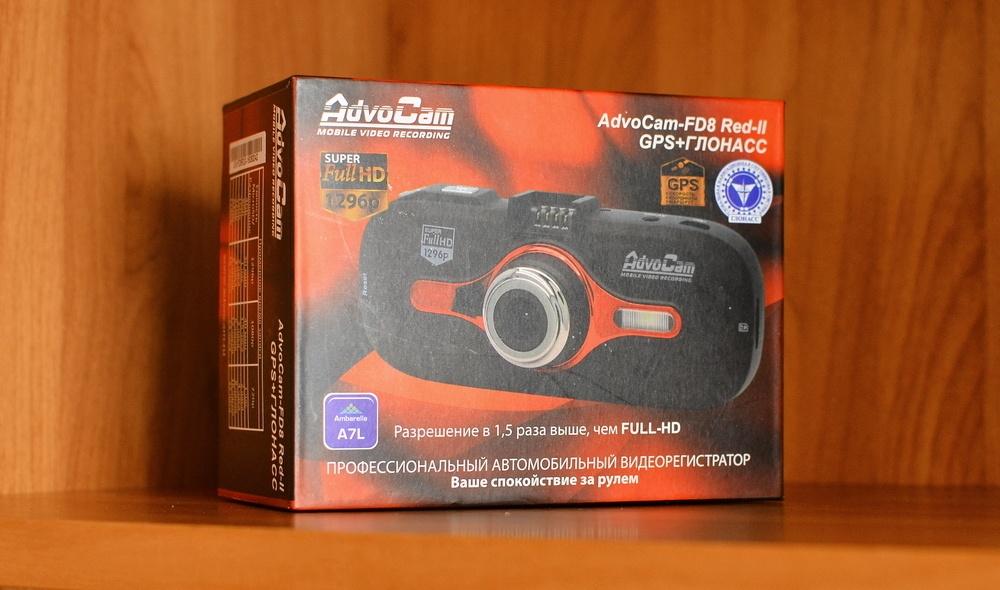 AdvoCam-FD8 RED-II GPS + ГЛОНАСС – самый продуманный регистратор среднего ценового диапазона? - 3