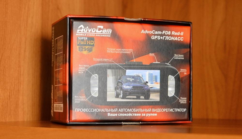 AdvoCam-FD8 RED-II GPS + ГЛОНАСС – самый продуманный регистратор среднего ценового диапазона? - 4