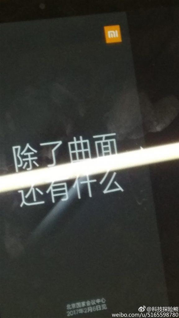 Xiaomi Mi6 может выйти раньше Samsung Galaxy S8 и стать первым смартфоном с SoC Snapdragon 835