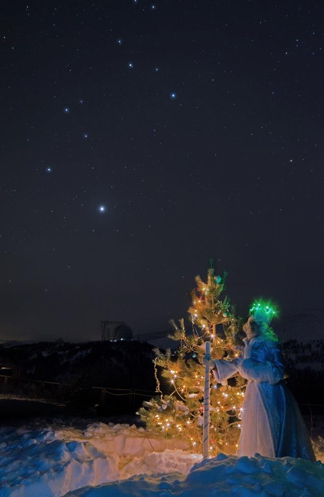 Зимнее небо для новогодних каникул - 1