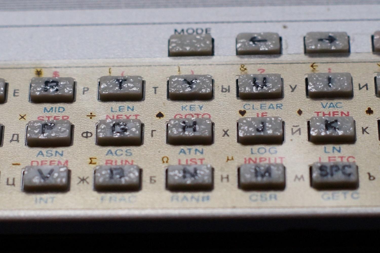 Персональный компьютер «Электроника МК-85» - 12