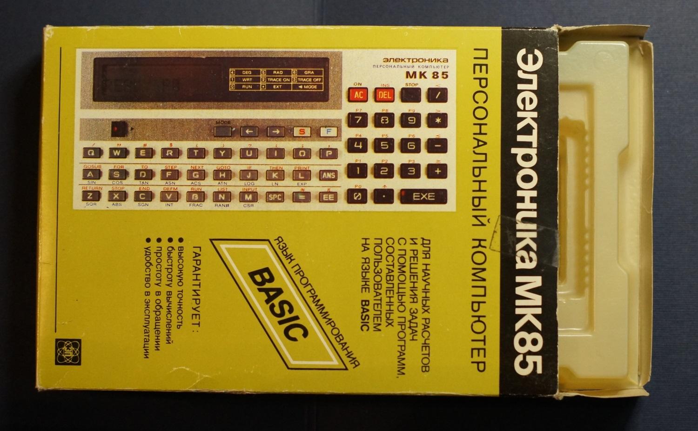 Персональный компьютер «Электроника МК-85» - 8